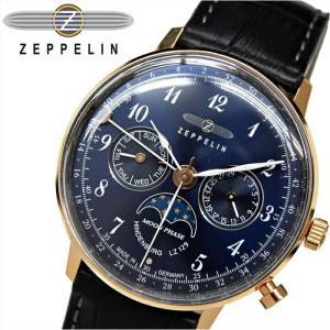 【当店ならお得クーポンあり】ツェッペリン ZEPPELIN ヒンデンブルク7039-3 時計 腕時計 メンズネイビー ピンクゴールド レザー ryus-select