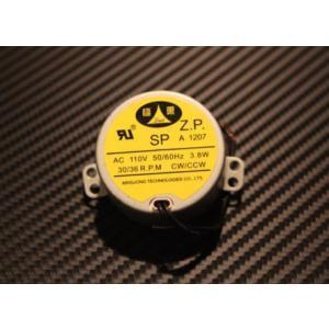 ALPS シンクロナスモーター 110V/30-36RPM ryuseifw