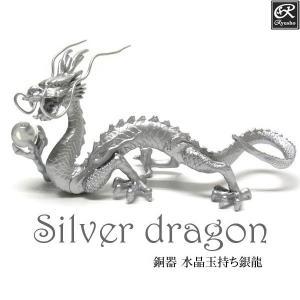 五本指の龍、願い事をかなえてくれるといわれている龍の中でも最高位の龍で風水の基本的アイテムです。 中...
