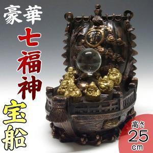 縁起物の大人気アイテム七福神の宝船です。  なかなかの大きさがあり、どこに置かれても恥ずかしくのない...