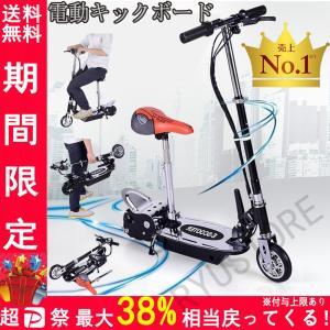 ランキング受賞★電動キックボード 電動スクーター 大人のスクーター 小型 折りたたみ ポータブル 二...
