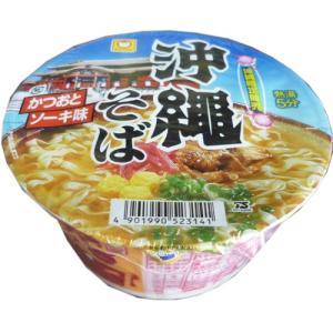 沖縄料理の代表格、沖縄そばをお手軽にお召し上がりいただける沖縄そばカップ麺です 沖縄限定販売のマルち...
