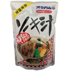 オキハム ソーキ汁 400g 【琉球料理シリーズ】 ryuuka