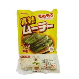 黒糖ムーチー粉(黒糖餅粉)500g ryuuka