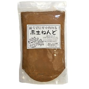 練らずにすぐ作れる!沖縄 赤土粘土(ねんど) 1kg|ryuuka