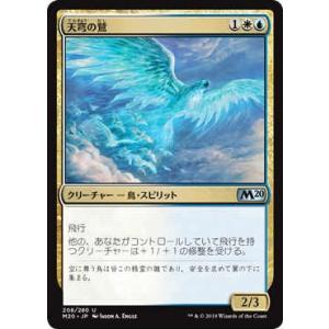 天穹の鷲/★白青(B|ryuunoshippo