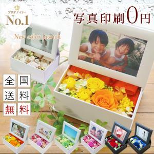 プリザーブドフラワー プレゼント ギフト 写真立...の商品画像