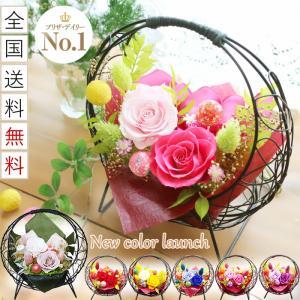 プリザーブドフラワー 送別 退職祝い 母の日 ギフト 和風 誕生日 プレゼント 贈り物 女性 花 おしゃれ あすつく対応 花つづりNEW