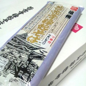 日本そば (信州そば) 信州善光寺縁起そば 220g×8袋入つゆ付き x 5箱 送料無料|s-asahiya