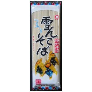長野信州そば 信州特選雪ん子そば(信州限定) 200g 1袋2010年モンドセレクション受賞|s-asahiya