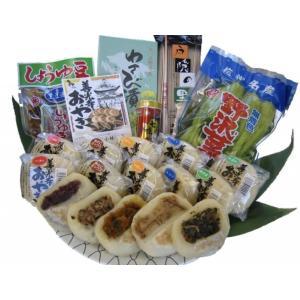 信州味の旅詰め合わせ特別セット(おやき、野沢菜、信州そば、しょうゆ豆、七味、わさび漬け) s-asahiya