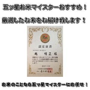 お米 米29年米 信州産 お米 食べ比べセット ミルキークイーン 5kg+飯山こしひかり5kg 1等米 10kg|s-asahiya|03