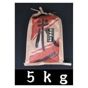 お米 米送料無料 29年度米 特A米 信州飯山産(長野県産) 一等米特A こしひかり 5kg|s-asahiya