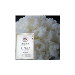 お米 米29年度米 長野県産(佐久平産)コシヒカリ1等米5kg 送料無料5Kg|s-asahiya