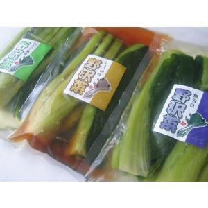 長野 野沢菜漬け・野沢菜漬け(わさび風味)・野沢菜たまり漬けお試し3袋セット|s-asahiya