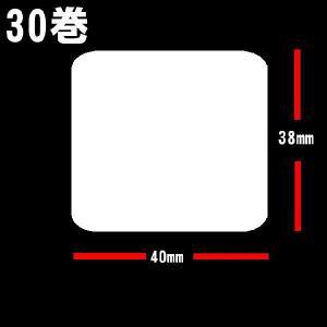 白無地サーマルラベル60巻  送料無料 1箱(30巻入り48000枚)x2箱 ラベルサイズ縦38mm 横40mm s-asahiya