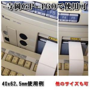 白無地サーマルラベル30巻  送料無料  耐レンジミラーサーマルラベル30巻(30000枚)ラベルサイズ縦62.5mm 横40mm s-asahiya 02