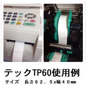 白無地サーマルラベル30巻  送料無料  耐レンジミラーサーマルラベル30巻(30000枚)ラベルサイズ縦62.5mm 横40mm s-asahiya 03