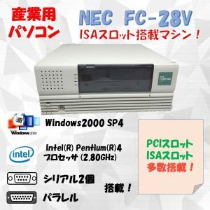 FC98-NX FC-28VmodelS22Z|s-bpc-ys
