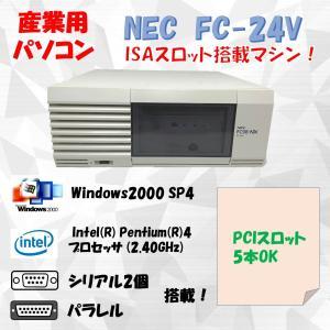 NEC FC98-NX FC-24V model S2MZ Windows2000 SP4 HDD 80GB ミラーリング機能 30日保証|s-bpc-ys