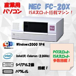ファクトリーコンピュータ FC98-NX FC-20X(modelS22Z3ZZ) 新品未使用 産業用PC|s-bpc-ys