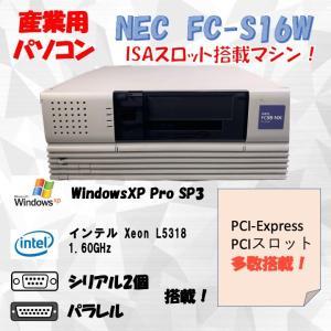 NEC FC98-NX FC-S16W model SX1C78 WindowsXP Pro 32bit HDD 160GB 30日保証|s-bpc-ys