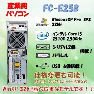 NEC FC98-NX FC-E25B model SX1R6 WindowsXP Pro 32bit HDD 500GB 30日保証|s-bpc-ys