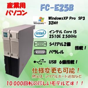 NEC FC98-NX FC-E25B model SX1R6 WindowsXP Pro 32bit HDD 300GB 30日保証|s-bpc-ys