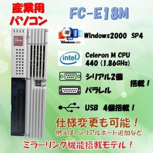 NEC FC98-NX FC-E18M model S22R5Z  Windows2000 SP4 HDD 80GB ミラーリング機能 30日保証|s-bpc-ys