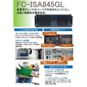 新品 オリジナル産業PC SBPC-ISAPC01 Windows 98SE・ME・2000・XP・7 ISAバス搭載 カスタマイズ可能  高品質 365日保証|s-bpc-ys