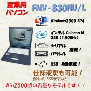 富士通 FMV-830NU/L Windows2000 SP4 Celeron M 340 1.5GHz メモリ 512MB HDD 60GB 30日保証|s-bpc-ys