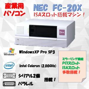 NEC FC98-NX FC-20X(modelSB2Z)  WindowsXP Pro SP3 80GB×2 ミラーリング機能 30日保証|s-bpc-ys