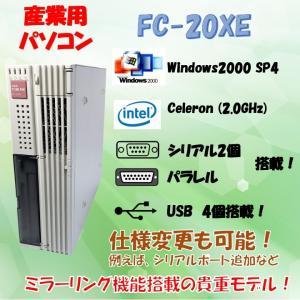 NEC FC98-NX FC-20XE model S22Z S3ZZ Windows2000 SP4 HDD 80GB×2 ミラーリング機能 30日保証|s-bpc-ys