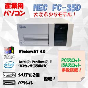 NEC FC98-NX FC-35D(modelSN) WindowsNT 4.0 SP5 HDD10.2GB 30日保証 s-bpc-ys