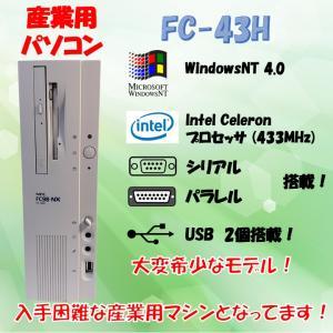 NEC FC98-NX FC-43H(modelSB) WindowsNT 4.0 SP6 HDD40GB 30日保証 s-bpc-ys