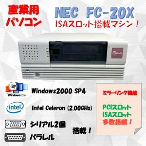 NEC FC98-NX FC-20X model S22Z構成 Windows2000 SP4 HDD 80GB×2 ミラーリング機能 30日保証 s-bpc-ys