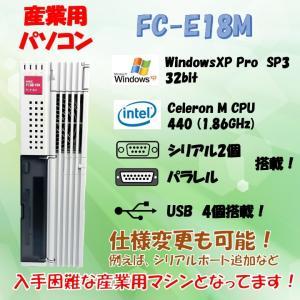 NEC FC98-NX FC-E18M modelSX1V5Z A WindowsXP SP3 HDD 80GB メモリ 2GB 30日保証|s-bpc-ys