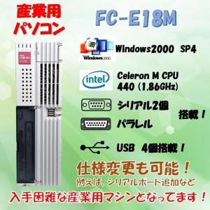 NEC FC98-NX FC-E18M modelS21Q3Z Windows2000 SP4 HDD 80GB メモリ 512MB 30日保証|s-bpc-ys