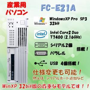NEC FC98-NX FC-E21A model SX1V5Z A  WindowsXP Pro SP3 HDD 80GB 30日保証|s-bpc-ys