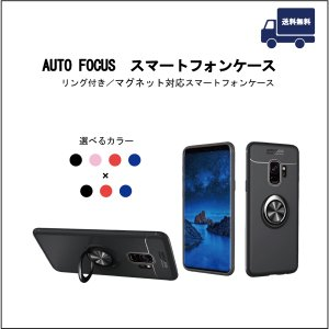 スマホケース GalaxyS9 S9Plus S8 S8Plus S10 S10Plus Note8...