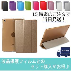 iPadpro10.5インチ 新iPadpro11インチipad mini1/2/3 iPad mi...