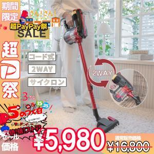掃除機 17000Pa  PSE認証済 1年保証 600W 1.5kg超軽量 5M最強吸引力 掃除機...