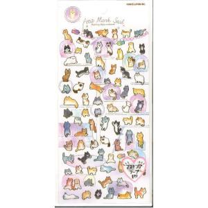 【カミオジャパン】Petit mark Seal / 私と猫のお部屋 02366 【メール便OK】|s-bunkadou