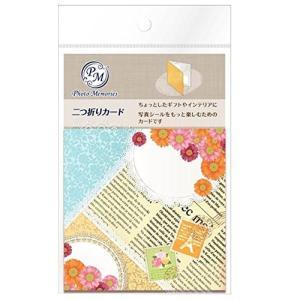 二つ折りカード(コラージュ)Photo Memories/08554/A-one/ギフト/アルバム/写真シール/DM便OK|s-bunkadou