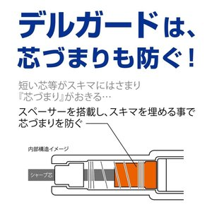チップ&デール ディズニー シャーペン デルガード 0.5mm 09928 カミオジャパン メール便OK|s-bunkadou|02