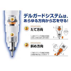 チップ&デール ディズニー シャーペン デルガード 0.5mm 09928 カミオジャパン メール便OK|s-bunkadou|03