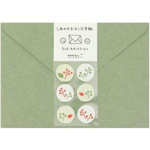 ミドリ 封筒 しあわせ 木の実柄 20468006/手紙/レター/封筒【メール便OK】|s-bunkadou