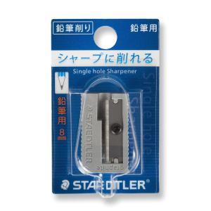 ステッドラー/シャープナー(1穴)/軽合金製/510 10/STAEDTLER/鉛筆削り/DM便OK|s-bunkadou