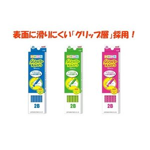 【三菱鉛筆】鉛筆 かきかたグリッパー 2B 1ダース K69042B /えんぴつ 新学期 【メール便OK】|s-bunkadou