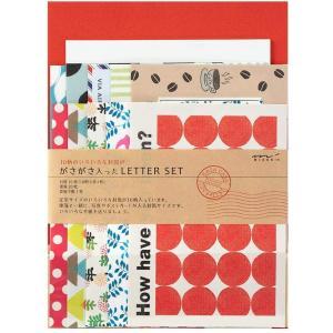 デザインフィル ミドリ レターセット ガサガサ 10種類封筒 赤 86763006/手紙/レターセット【メール便OK】|s-bunkadou